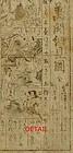 Rare Japanese Erotic Woodblock Print for Suguroku Game 19th.century