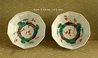 Pair Japanese Arita Porcelain Bowls. Edo Period. 18th. century
