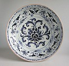 Fine LARGE Vietnamese 15th Century Blue & White Dish / Charger 37.5 cm