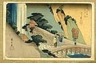 Japanese Woodblock Print. Hiroshige. Kisokaido. Agematsu 1830s. Edo