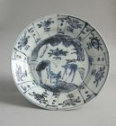 Chinese Ming Dynasty Kraak Porcelain Dish Deer Pattern Wanli Shipwreck