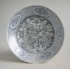 Large Chinese Ming Dynasty Blue & White Porcelain Dish