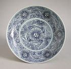 Large Chinese Blue & White Porcelain Dish � Diana Cargo 1817