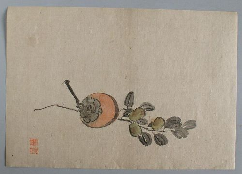 Rare Japanese Drawing by Nishiyama Kanei 1834-1897