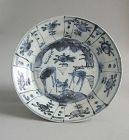 Chinese Ming Dynasty Kraak Porcelain Dish - Deer Pattern - Wanli Wreck