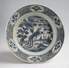 Large Chinese Ming Dynasty Blue & White Porcelain Dish - Phoenix