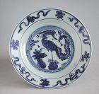 Chinese Ming Dynasty Blue & White Porcelain Dish - Phoenix