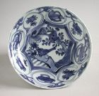 Fine Chinese Ming Dynasty Blue & White Kraak Porcelain Dish - Bird