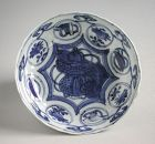 Fine Chinese Ming Dynasty Blue & White Kraak Porcelain Dish