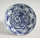 Fine Chinese Ming Dynasty Blue & White Kraak Porcelain Dish - Dragon