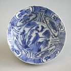 Chinese Ming Dynasty Blue & White Kraak Porcelain Bowl