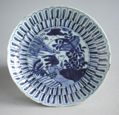 Fine & Rare Chinese Ming Dynasty Blue & White Kraak Porcelain Dish