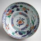 Large Chinese Kangxi Imari Porcelain Bowl with rivets,inscribed silver