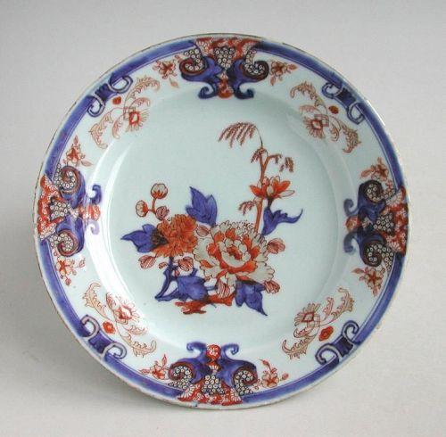 Chinese Kangxi Imari Porcelain Dish