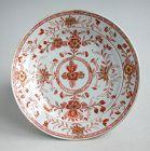 Chinese Kangxi Gilt & Enamelled Porcelain Dish + Double Fish Mark