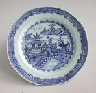 Chinese Qianlong Blue & White Porcelain Octagonal Dish with Rivets