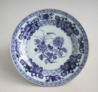 Chinese Qianlong Blue & White Porcelain Dish