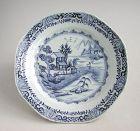Chinese Qianlong Blue & White Porcelain Octagonal Dish