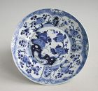 Chinese Kangxi Blue & White Porcelain Dish