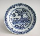Fine Chinese Qianlong Blue & White Porcelain Dish / Bowl