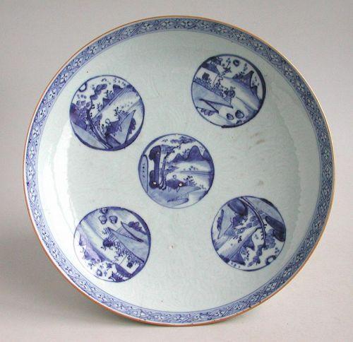 Large Chinese Kangxi Blue & White Carved Porcelain Dish