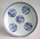 Large Chinese Kangxi Blue & White Carved Porcelain Dish