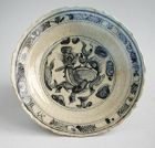 Fine Chinese Ming Dynasty Inscribed Blue & White Porcelain Dish 15th C