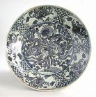 Large Unusual Chinese Ming Dynasty Blue & White Double Phoenix Dish