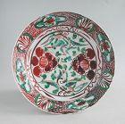 Large Chinese Ming Dynasty Enamelled Porcelain Dish - Phoenix
