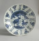 Chinese Ming Dynasty Porcelain Dish - Deer Pattern - Wanli Shipwreck
