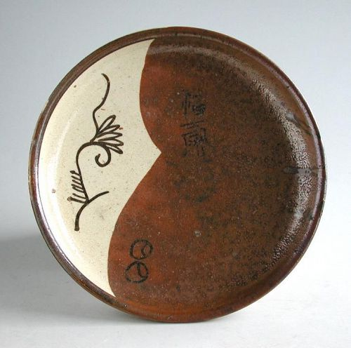 Japanese Seto Stoneware Dish with Inscription - Edo Period