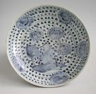 Chinese Ming Dynasty Blue & White Porcelain Dish (15th Century)