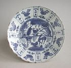 Fine Chinese Ming Dynasty Blue & White Porcelain Dish - Deer Pattern