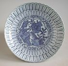 Fine & Rare Chinese Ming Dynasty Blue & White Kraak Porcelain Dish