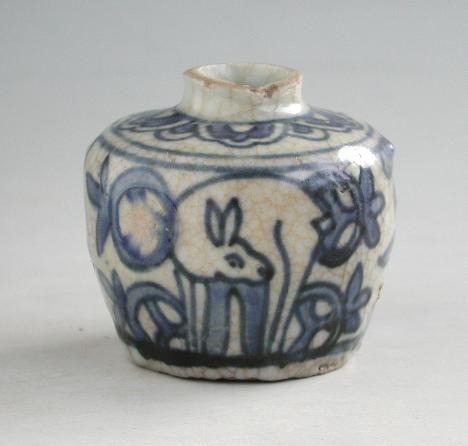 Chinese Ming Dynasty Blue & White Porcelain Deer Jarlet