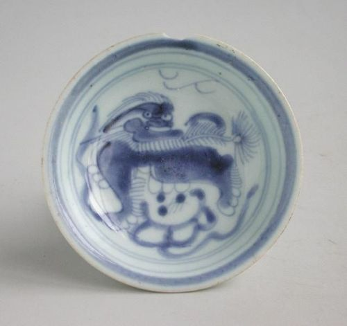 Chinese Ming Dynasty Blue & White Porcelain Dish - Buddhist Lion