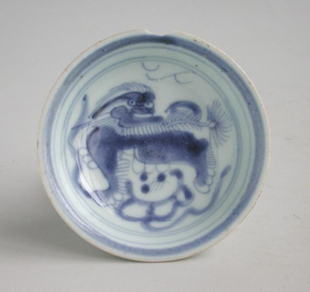 Chinese Ming Dynasty Blue & White Porcelain Dish - Buddhist Lion