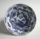 Fine Chinese Ming Dynasty Blue & White Kraak Porcelain Dish - Duck