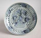 Chinese Ming Dynasty Blue & White Porcelain Dish -Rock & Chrysanthemum