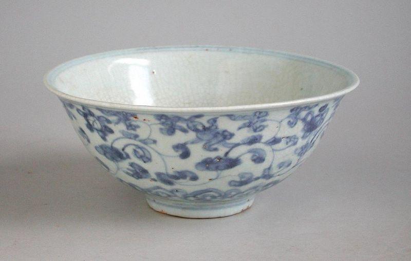 Fine Chinese Ming Dynasty Blue & White Porcelain Bowl