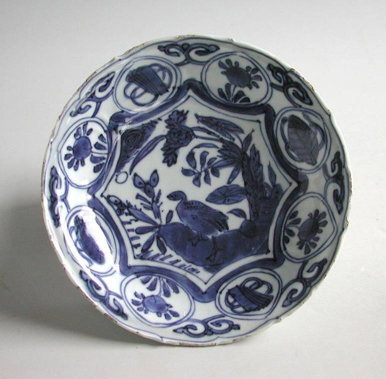 Fine Chinese Ming Dynasty Blue & White Kraak Porcelain Dish -Duck