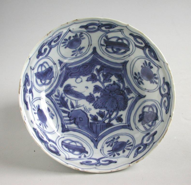 Fine Chinese Ming Dynasty Blue & White Kraak Porcelain Dish -Bird