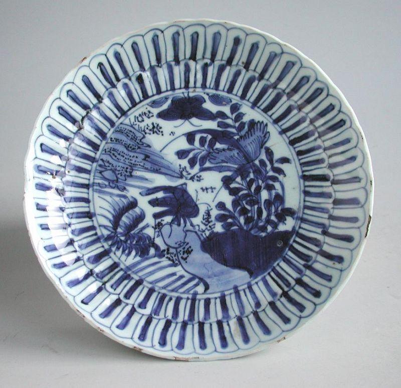 Fine Rare Chinese Ming Dynasty Blue & White Kraak Porcelain Dish