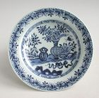 SALE Fine Chinese Early Qing Blue & White Porcelain Dish / Bowl