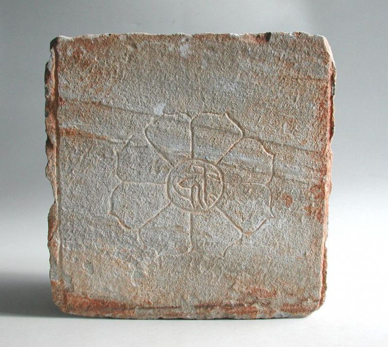 SALE Chinese Buddhist Stone Panel, Dharma Wheel - Song / Yuan Dynasty