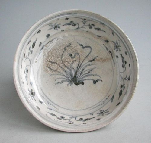 Vietnamese 15th Century Blue & White Dish (Floral Pattern)