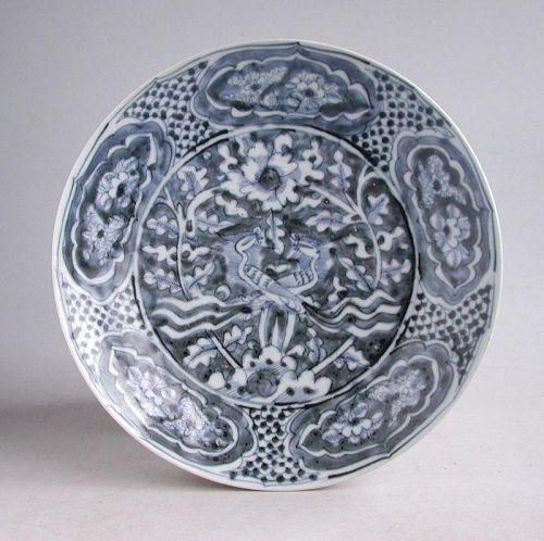 Fine Chinese Ming Dynasty Blue & White Dish - Binh Thuan Wreck