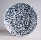 SALE Fine Chinese Ming Dynasty Blue & White Dish - Binh Thuan Wreck