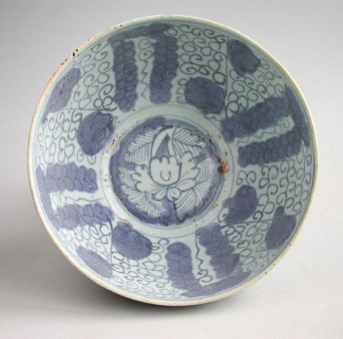 Large Chinese Ming Dynasty Blue & White Bowl with Ming Mark