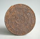 Rare Chinese Cast Iron Feng Shui Disc - Ming Dynasty or earlier